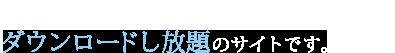 「ボタンマルシェ」はフリーのボタン素材がダウンロードし放題のサイトです。